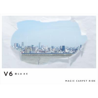 【初回盤B】僕らは まだ / MAGIC CARPET RIDE(CD+DVD)