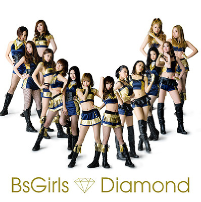 Diamond(CD+DVD)