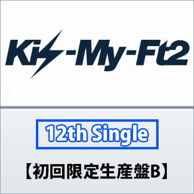 Thank youじゃん!【初回限定生産盤B】(CD+DVD)