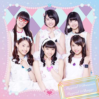 マジカル☆チェンジ(CD+DVD)