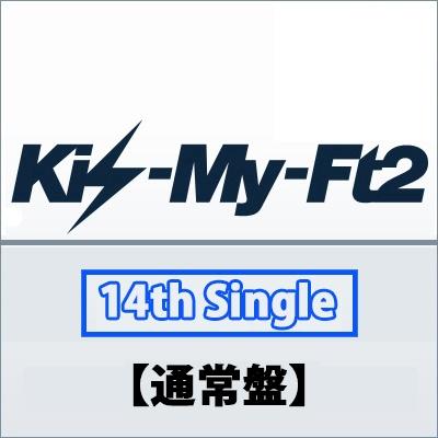 AAO(CD)