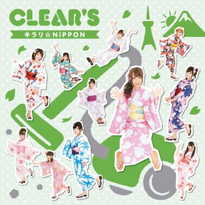 キラリ☆NiPPON【通常盤】(CD only)