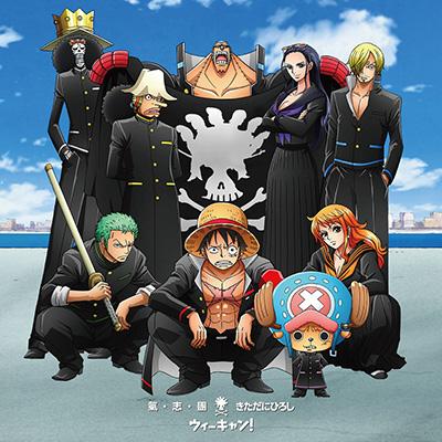 ウィーキャン!(CD+DVD)