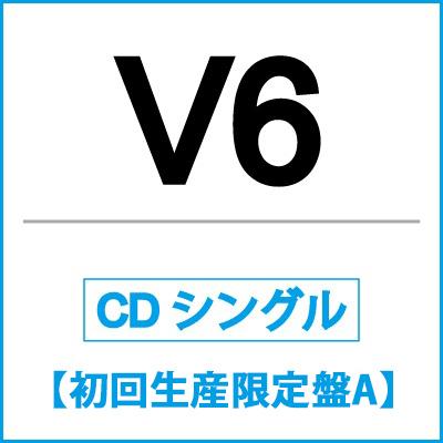 Can't Get Enough / ハナヒラケ【初回生産限定盤A】(CD+DVD)