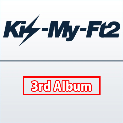 Kis-My-Journey(CD)