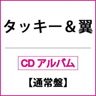 Two Tops Treasure(CD)