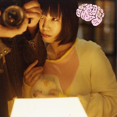 洗脳(CD+DVD)【DVD:ライヴ版】