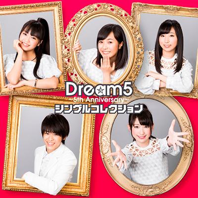 Dream5~5th Anniversary~シングルコレクション(CD+DVD)