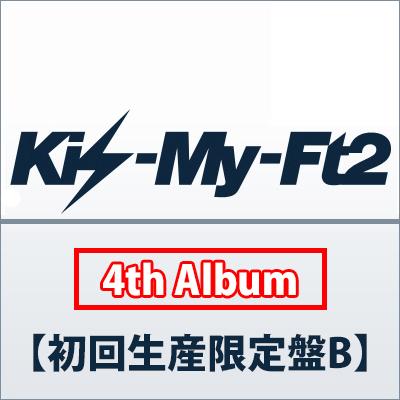 KIS-MY-WORLD【初回生産限定盤B】(2CD+DVD)
