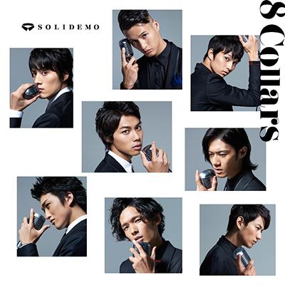 8 Collars【CDのみ】
