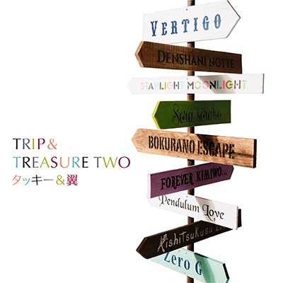 TRIP&TREASURE TWO【通常盤】(CD)