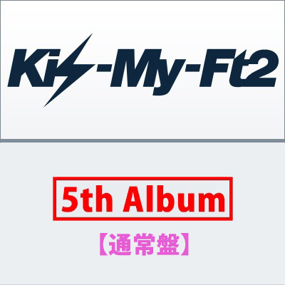 I SCREAM【通常盤】(2枚組CD)