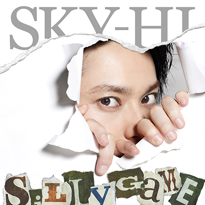 Silly Game(CD)【CD ONLY盤】