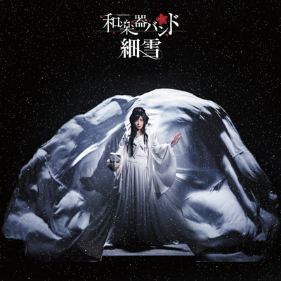 細雪(CD+MV DVD)