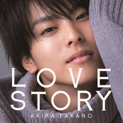 LOVE STORY CD Only盤