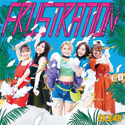FRUSTRATION (Type-A) <初回生産限定盤>