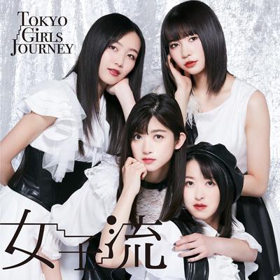 Tokyo Girls Journey (EP)SG