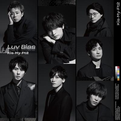 【通常盤】Luv Bias(CD)