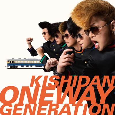 Oneway Generation(CD+DVD)