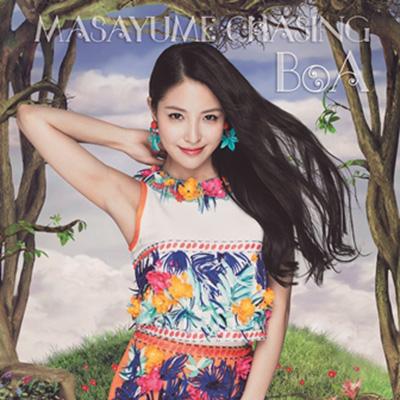 MASAYUME CHASING(CD+DVD / Type B)