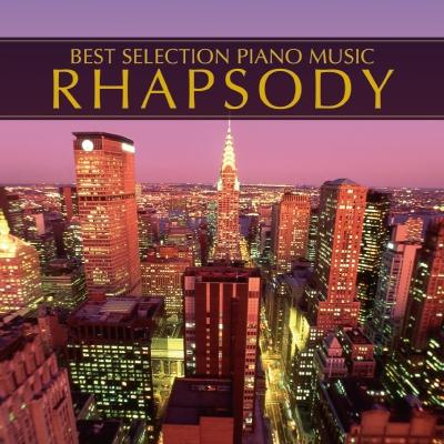 ピアノ・ベスト(6)ラプソディ