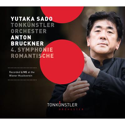 ブルックナー:交響曲第4番『ロマンティック』(CD)