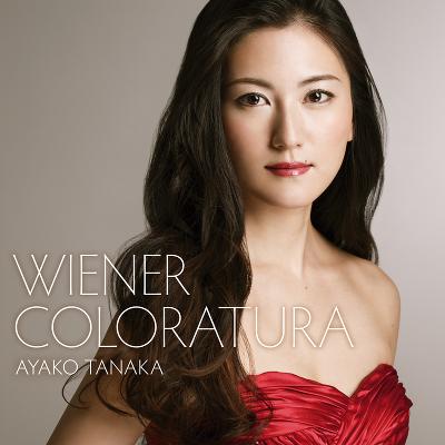 ウィーンの調べ ~華麗なるコロラトゥーラ2~(CD)