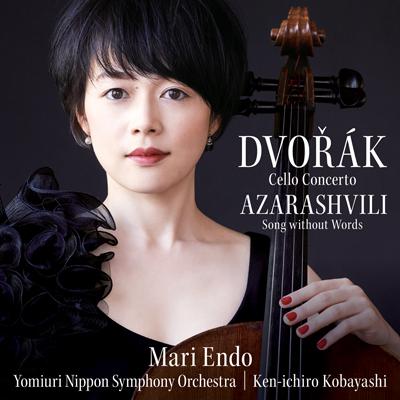 ドヴォルザーク:チェロ協奏曲、アザラシヴィリ:無言歌(CD)