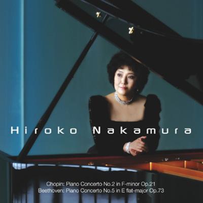 ショパン:ピアノ協奏曲第2番 ベートーヴェン:ピアノ協奏曲第5番「皇帝」