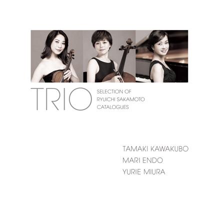 坂本龍一:ピアノ三重奏曲集(CD)