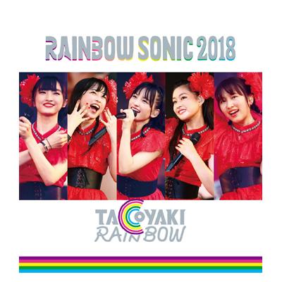 RAINBOW SONIC 2018【Blu-ray】