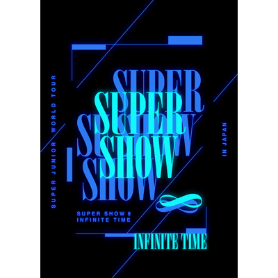 SUPER JUNIOR WORLD TOUR  ''SUPER SHOW 8: INFINITE TIME '' in JAPAN(Blu-ray Disc2枚組+スマプラ)