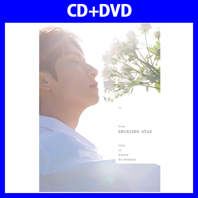 【完全受注生産限定盤】THIS IS WHERE WE PROMISE(CD+DVD)