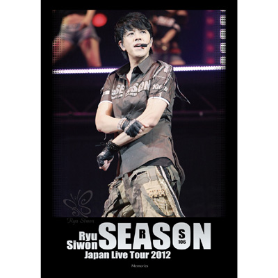 Ryu Siwon Japan Live Tour 2012 ~SEASON~
