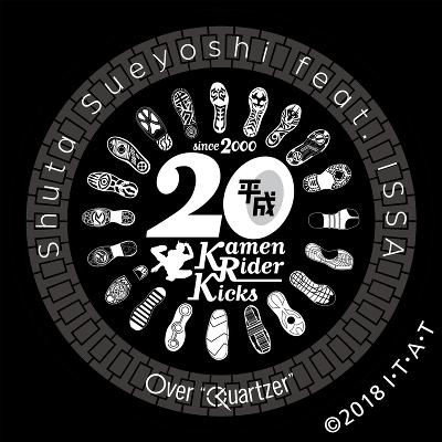 """Over """"Quartzer""""(CD+グッズ)"""