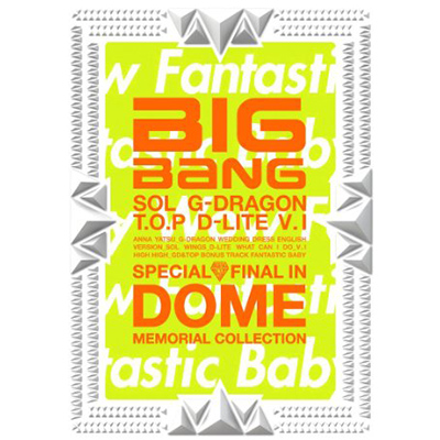 SPECIAL FINAL IN DOME MEMORIAL COLLECTION【初回限定生産盤】(CD+DVD+グッズ)