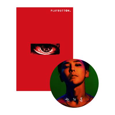 KWON JI YONG【初回生産限定盤】 (PLAYBUTTON)