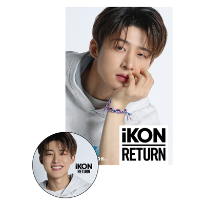 RETURN(PLAYBUTTON)[B.I Ver.]