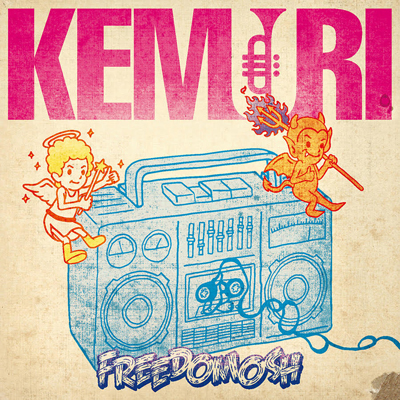 FREEDOMOSH(CD+DVD)