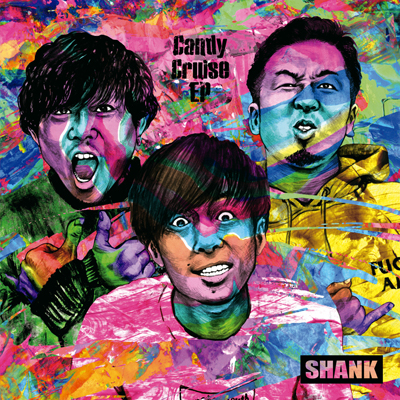 Candy Cruise EP(CD)