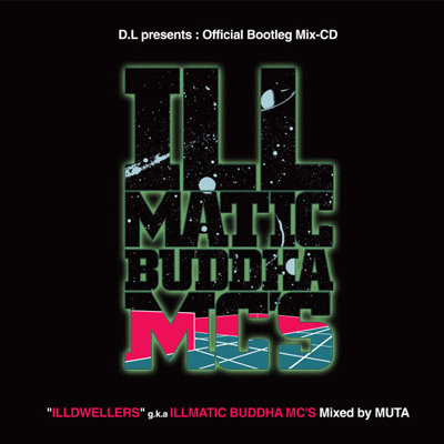 D.L presents : Official Bootleg Mix-CD