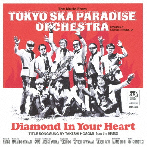 Diamond In Your Heart(CDのみ)