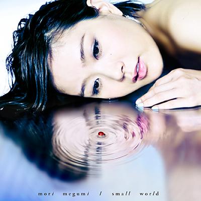 small world (CD)