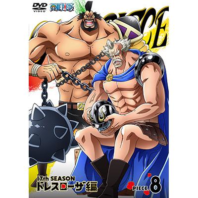 ONE PIECE ワンピース 17THシーズン ドレスローザ編 piece.8(DVD)
