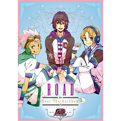 ROAD to Over The Rainbow ~デビュー2周年記念DVD~