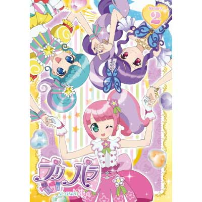 プリパラ Season3 theater.2[DVD]