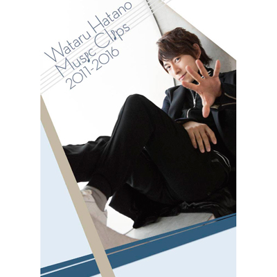 Wataru Hatano Music Clips 2011-2016(DVD)