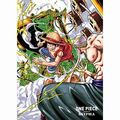 ONE PIECE エピソード オブ 空島 初回生産限定版DVD