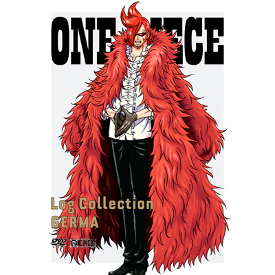 """ONE PIECE Log Collection """"GERMA""""(DVD)"""