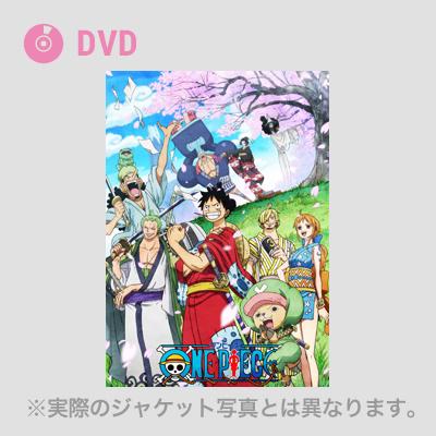 ONE PIECE ワンピース 20THシーズン ワノ国編 piece.21(DVD)